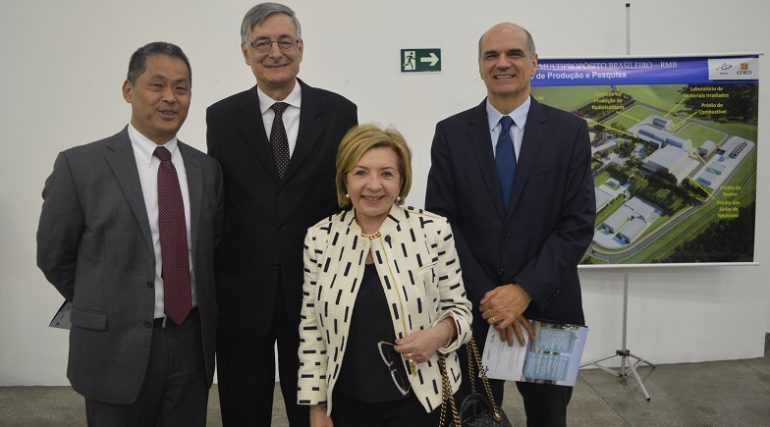 "Ministério promete ""todo apoio"" ao projeto do Reator Multipropósito Brasileiro"