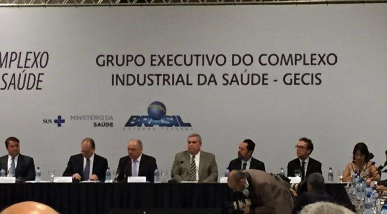 Conquista: Ministério da Saúde assina convênio para o desenvolvimento do Reator Multipropósito Brasileiro