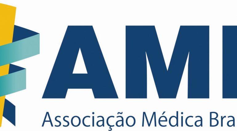 Novos procedimentos são incluídos na CBHPM; medida beneficia a Medicina Nuclear