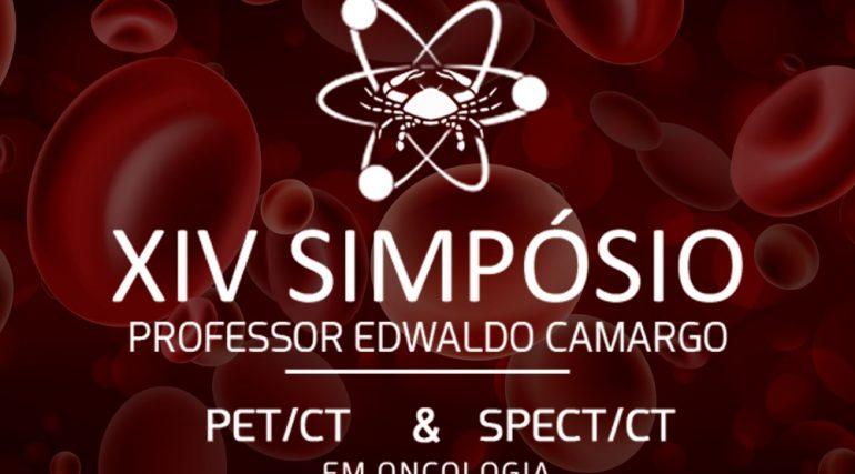 Associados da SBMN têm desconto na inscrição para o XIV Simpósio Edwaldo Camargo