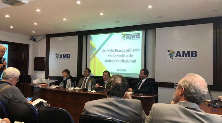 SBMN participa de reunião do Conselho de Defesa Profissional da AMB